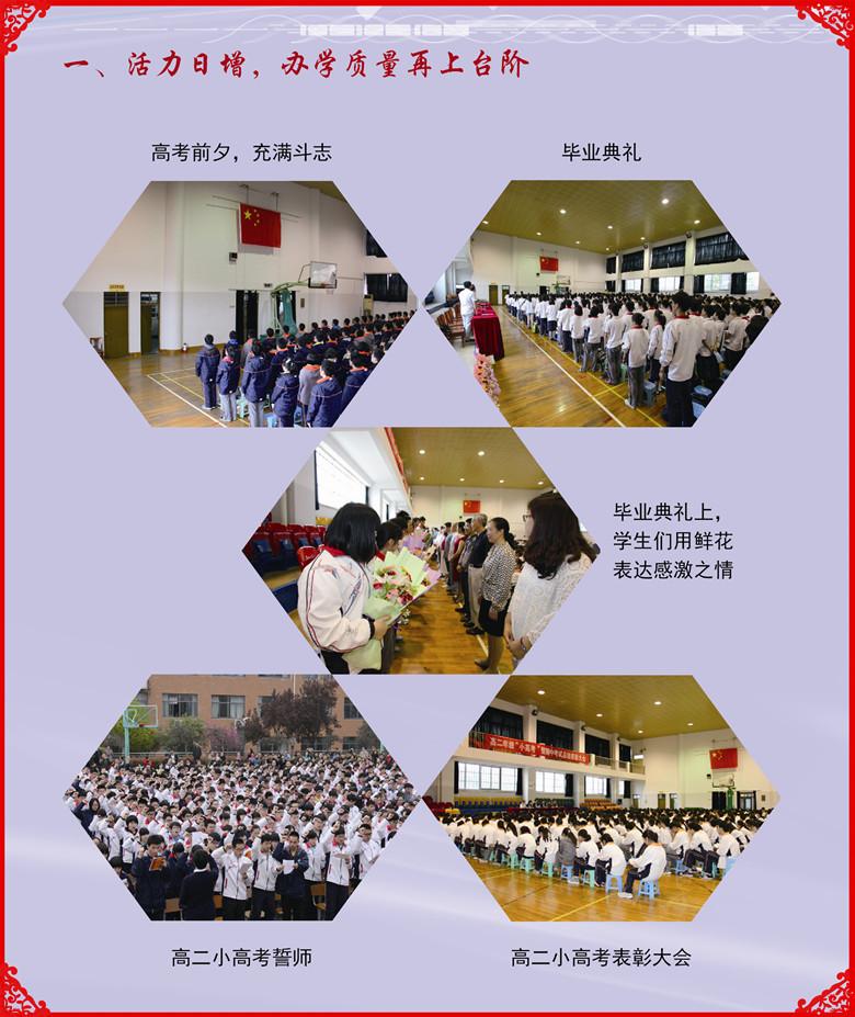 第一中学教育代表团,广西北海市基础教育名校长培养