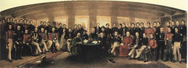 为什么说鸦片战争,南京条约等一系列不平等条约的签订